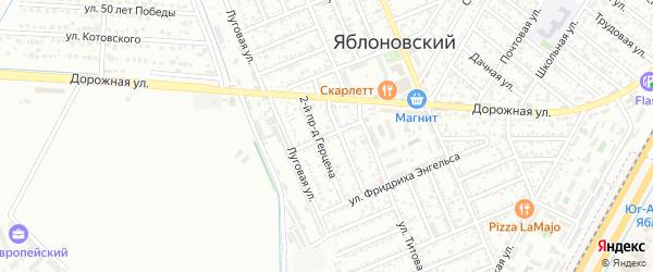 Улица Герцена на карте Яблоновского поселка с номерами домов