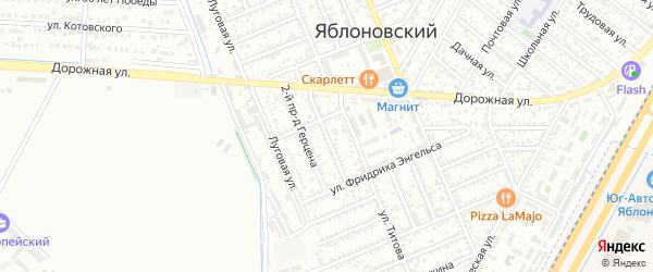 Герцена 1-й проезд на карте Яблоновского поселка с номерами домов