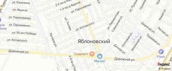 Чапаева 1-й проезд на карте Яблоновского поселка с номерами домов