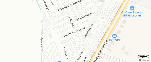 Толбухина 2-й проезд на карте Яблоновского поселка с номерами домов