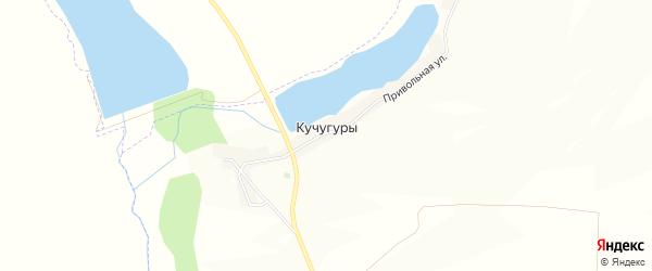 Карта хутора Кучугуры в Белгородской области с улицами и номерами домов