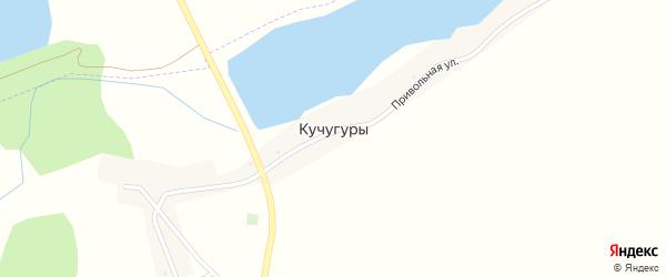 Привольная улица на карте хутора Кучугуры с номерами домов