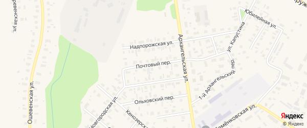 Почтовый переулок на карте Каргополя с номерами домов