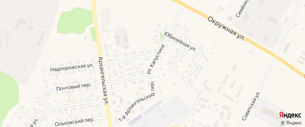 Улица Капустина на карте Каргополя с номерами домов