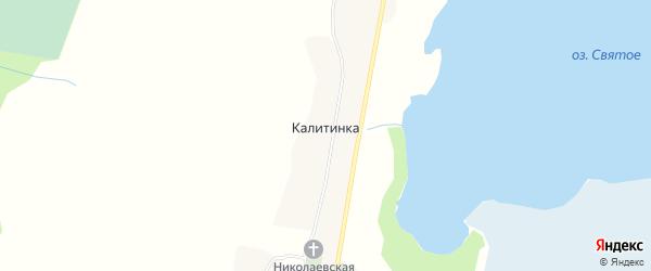 Карта деревни Калитинки в Архангельской области с улицами и номерами домов