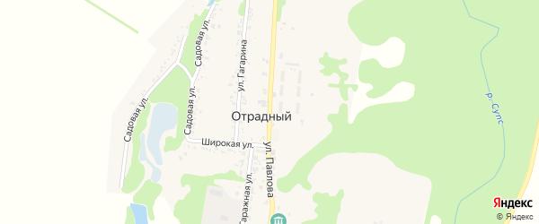 Улица Павлова на карте Отрадного поселка с номерами домов