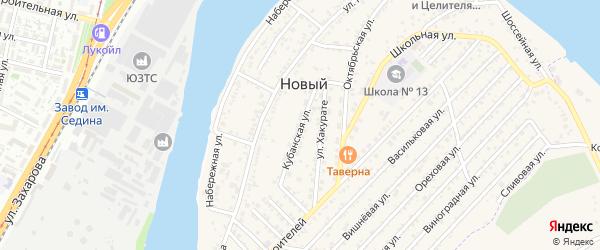 Кубанская улица на карте Нового поселка с номерами домов
