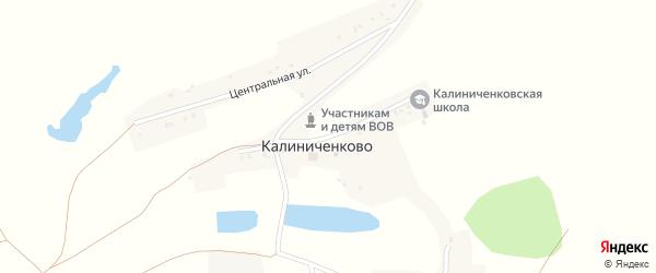 Школьная улица на карте села Калиниченково с номерами домов