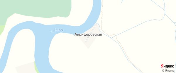 Карта Анциферово деревни в Архангельской области с улицами и номерами домов