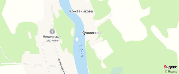 Карта деревни Кувшинова в Архангельской области с улицами и номерами домов