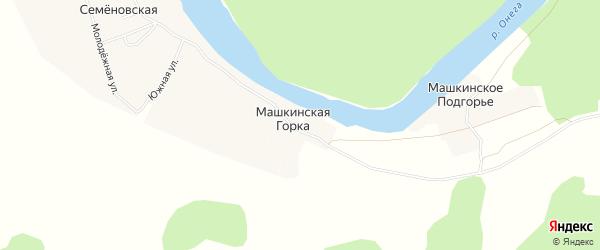 Карта деревни Машкинской Горки в Архангельской области с улицами и номерами домов