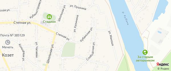 Кубанская улица на карте аула Козет с номерами домов