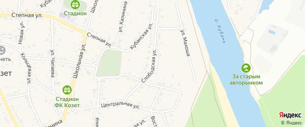 Слободская улица на карте аула Козет с номерами домов