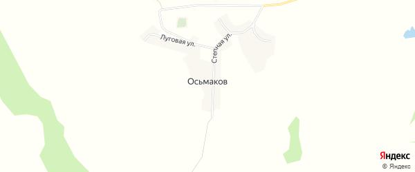 Карта хутора Осьмакова в Белгородской области с улицами и номерами домов