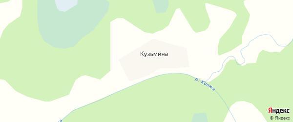 Карта деревни Кузьмина в Архангельской области с улицами и номерами домов