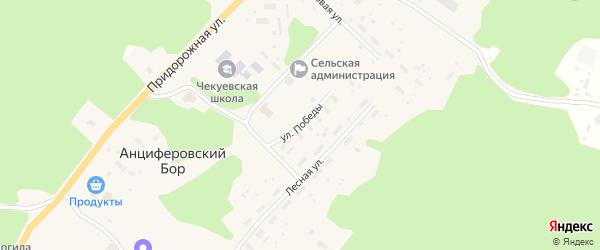 Улица Победы на карте деревни Анциферовского Бора с номерами домов