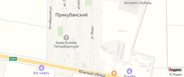 Улица Мира на карте Прикубанского поселка с номерами домов