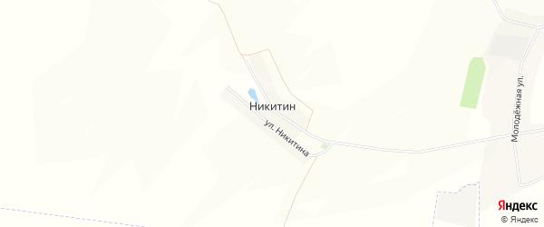 Карта хутора Никитина в Белгородской области с улицами и номерами домов