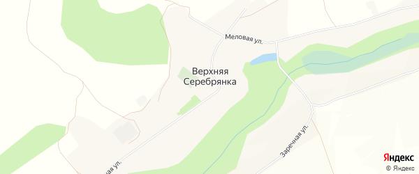 Карта села Верхней Серебрянки в Белгородской области с улицами и номерами домов
