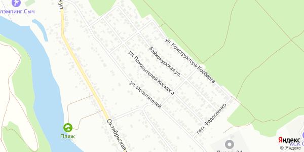 Покорителей космоса Улица в Воронеже