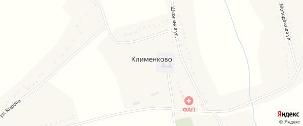 Улица Кирова на карте села Клименково с номерами домов