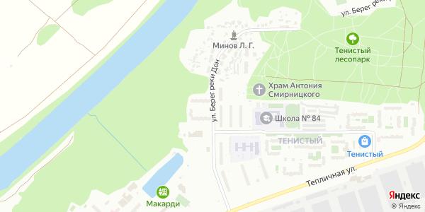 Берег реки Дон Улица в Воронеже