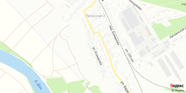 Комарова Улица в Воронеже