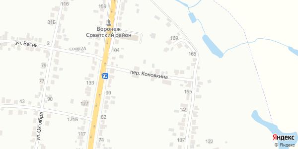 Коновкина Переулок в Воронеже