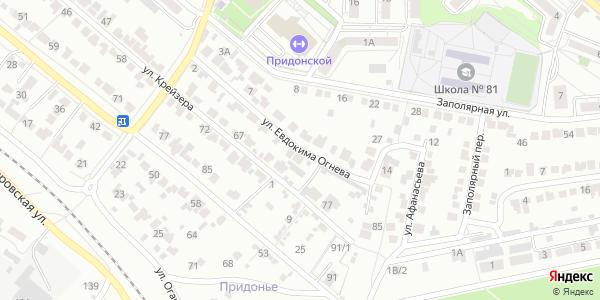 Евдокима Огнева Улица в Воронеже