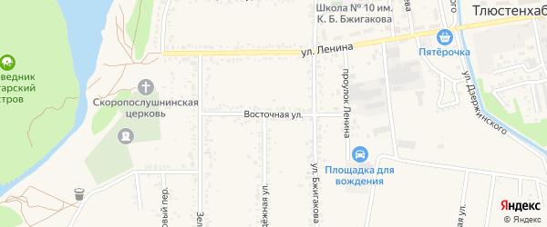 Восточная улица на карте поселка Тлюстенхабля с номерами домов
