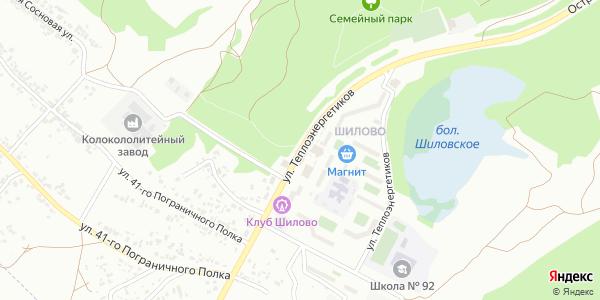 Теплоэнергетиков Улица в Воронеже
