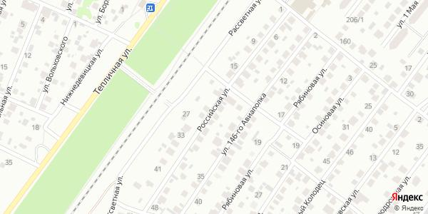 Российская Улица в Воронеже