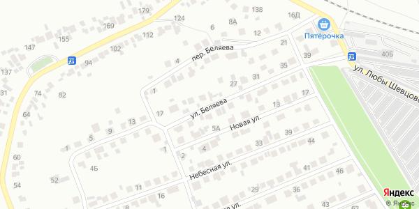 Беляева Улица в Воронеже
