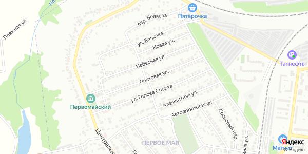 Почтовая Улица в Воронеже