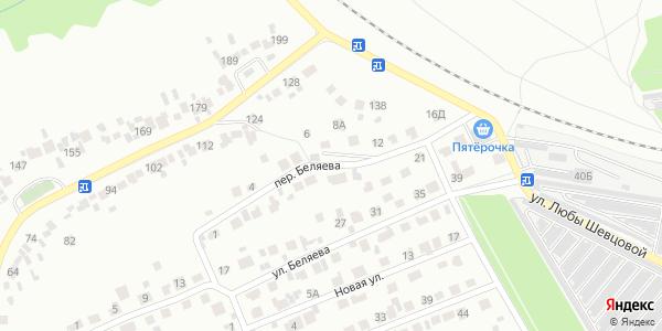 Беляева Переулок в Воронеже