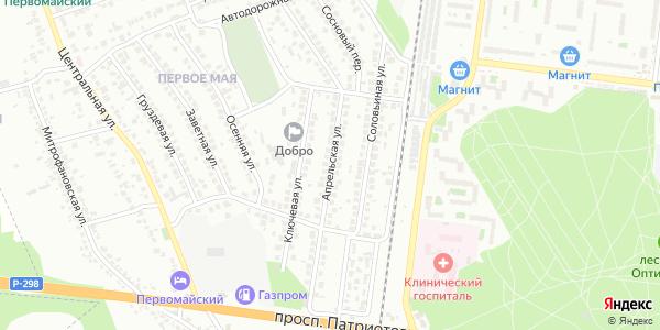 Апрельская Улица в Воронеже