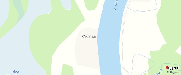 Карта деревни Филявы в Архангельской области с улицами и номерами домов