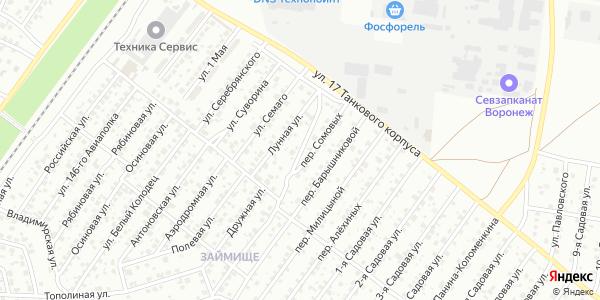 Клочкова Улица в Воронеже