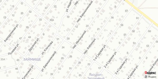 Милицыной Переулок в Воронеже