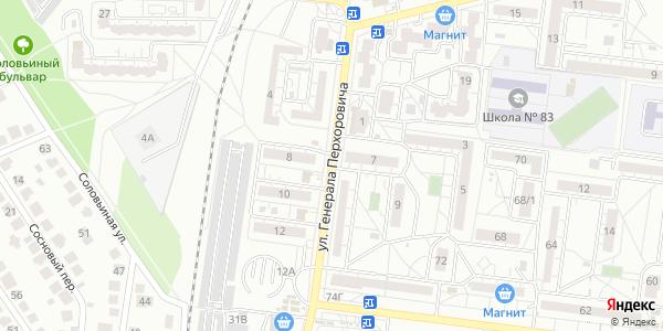 Генерала Перхоровича Улица в Воронеже