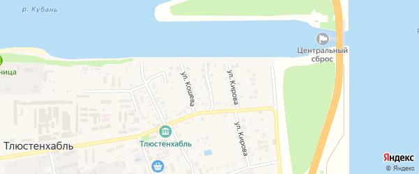 Тлюстенхабльский переулок на карте поселка Тлюстенхабля с номерами домов