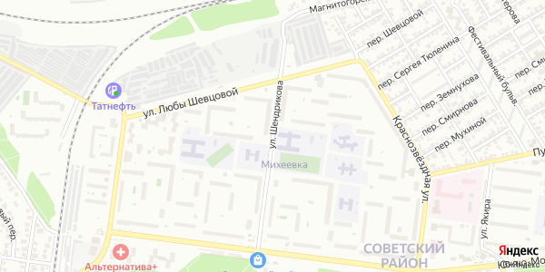 Шендрикова Улица в Воронеже