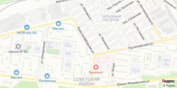 Краснозвездная Улица в Воронеже