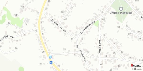 Дружеский Переулок в Воронеже