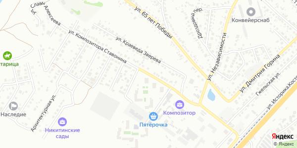 Композитора Ставонина Улица в Воронеже