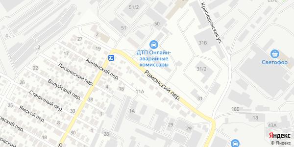 Рамонский Переулок в Воронеже