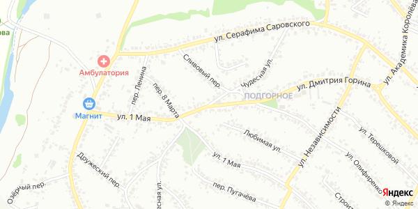 Чудесная Улица в Воронеже