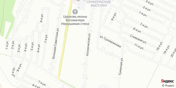 Космическая Улица в Воронеже
