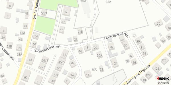 Осетровский Переулок в Воронеже