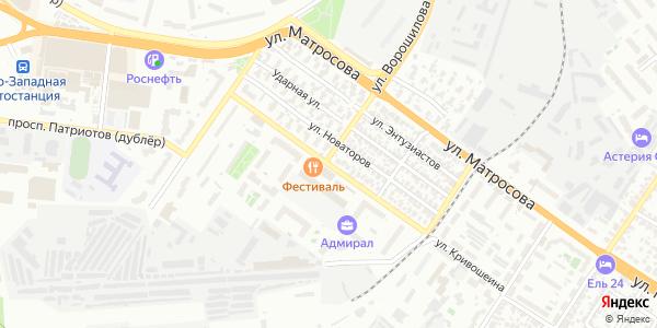 Кривошеина Улица в Воронеже